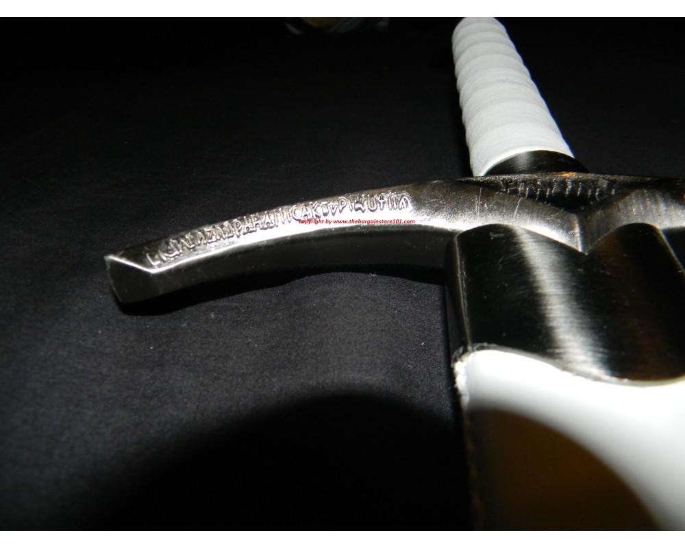 A Hobbit Crusader Medieval Sword Like Glamdring The White